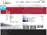 ucexpresschina.com