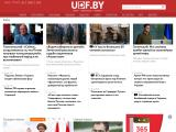udf.by