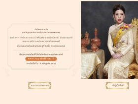 udonthani.go.th