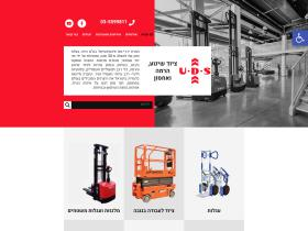 uds.co.il
