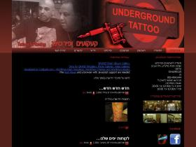 undergroundtattoo.co.il