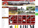 unicyclejapan.com