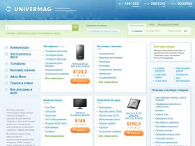 univermag.by
