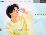 unix.co.jp
