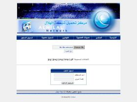 up.alhilalclub.com