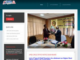 upeportal.bsnl.co.in