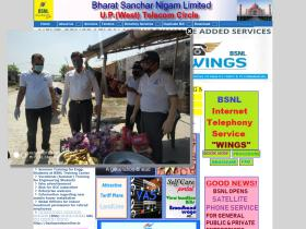upw.bsnl.co.in