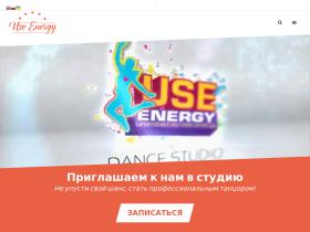 use-dance.kiev.ua