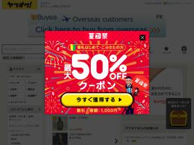 user.auctions.yahoo.co.jp