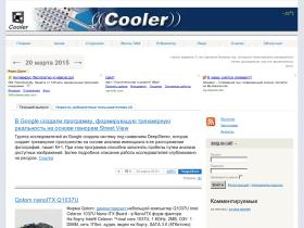 user1.cooler-online.ru