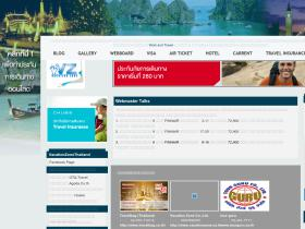 vacationzone.co.th