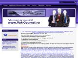 vak-journal.ru
