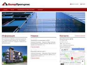 valorproperties.bg