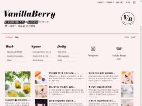 vanillaberry.co.kr
