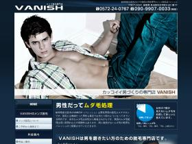 vanish.co.jp