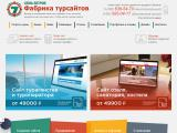 vdp-travel.7vpenel.ru