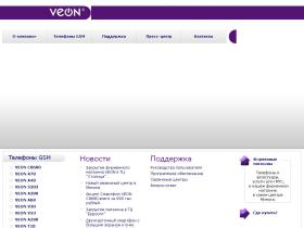 veon.by