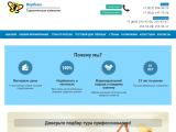 verbena-travel.ru