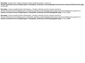 verifypassport.com