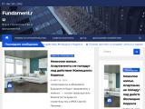 ves-fundament.ru