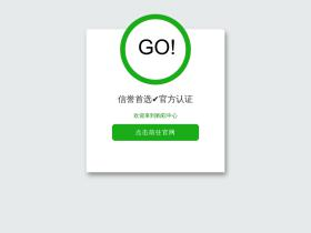 vetscanrewards.com