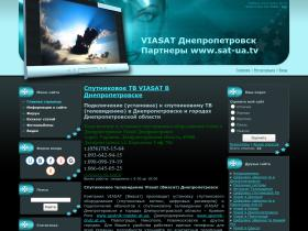 viasat-dnepr.at.ua