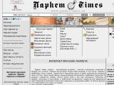 video-country.ru