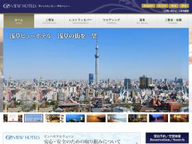 viewhotels.co.jp