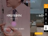 visionclinic.co.kr