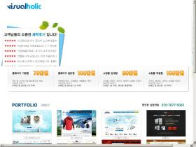 visualholic.co.kr