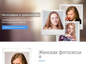 volha.of.by