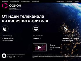 vostok.orion-express.ru