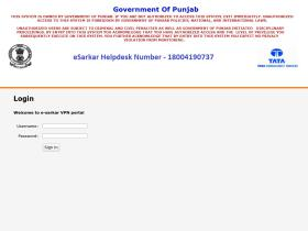 vpn.punjabgovt.gov.in