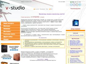 vstudio.at.ua