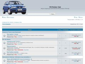 vw-pointer.flybb.ru