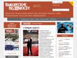 vyborg-press.ru