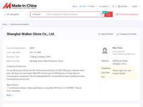 walker988.en.made-in-china.com