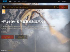 warcraftchina.com