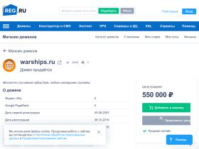 warships.ru