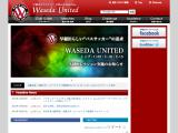 waseda-united.co.jp