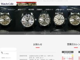 watch-colle.com