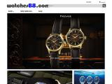watches88.com