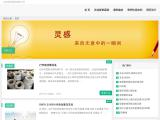 watchido.com