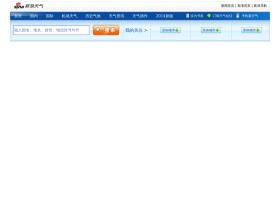 weather.news.sina.com.cn