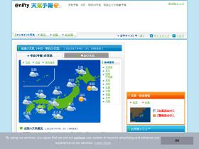 weather.nifty.com