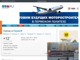weather.prm.ru