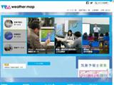weathermap.co.jp