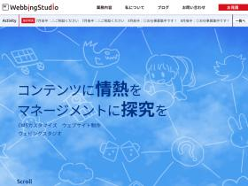 webbingstudio.com