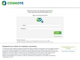 webmail.syzefxis-hosting.gr