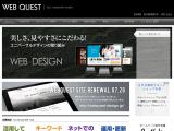 webquest-design.com
